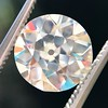 2.55ct Old European Cut Diamond GIA N VVS2 3