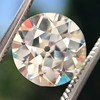 2.55ct Old European Cut Diamond GIA N VVS2 0