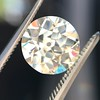 2.55ct Old European Cut Diamond GIA N VVS2 5