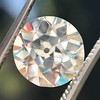 2.55ct Old European Cut Diamond GIA N VVS2 4