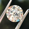 2.55ct Old European Cut Diamond GIA N VVS2 14