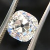 2.65ct Old Mine Cut Diamond GIA K SI2 22