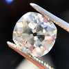 3.04 Antique Cushion Cut Diamond GIA H VS2 7