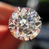 3.04ct transitional cut diamond GIA L VVS1 1