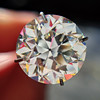 3.04ct transitional cut diamond GIA L VVS1
