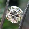 3.20ct Antique Cushion Cut Diamond, GIA N VS2 34