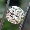 3.20ct Antique Cushion Cut Diamond, GIA N VS2 0
