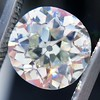 3.77ct Old European Cut Diamond, GIA K VS2 5