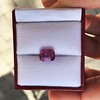 4.00ct Pink Cushion Shape Sapphire, with GIA 18