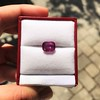 4.00ct Pink Cushion Shape Sapphire, with GIA 9