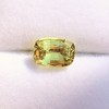 4.06ct Yellow-Chartreuse Sapphire with GIA, No-Heat 5