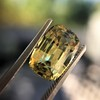 4.06ct Yellow-Chartreuse Sapphire with GIA, No-Heat 24