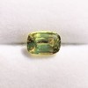 4.06ct Yellow-Chartreuse Sapphire with GIA, No-Heat 6
