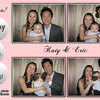 QuickPhotoBooth - Katy & Eric -002