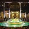 DWP fountain, Los Angeles