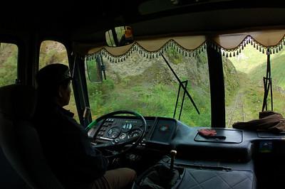 Aluasi Train Ride