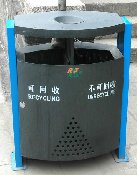 X'ain, China