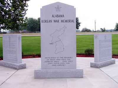 04  Alabama Welcome Center