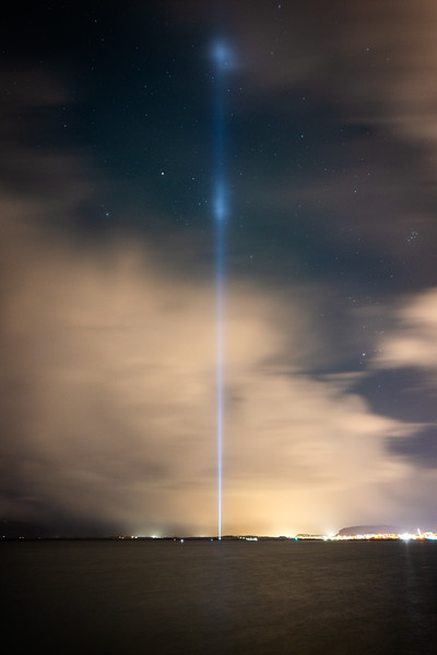 Imagine Peace Tower