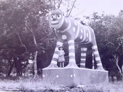 Dundo- Aldeia do Museu 1958/59