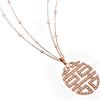 Auspicious Collection<br /> 18K Rose Gold Diamond Pendant<br /> HK$52,000