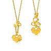 (左) EMPHASIS JEWELLERY_Auspicious Collection_足金蝴蝶如意吊墜_約價HK$1,370<br /> (右) EMPHASIS JEWELLERY_Auspicious Collection_足金藤蔓如意吊墜_約價HK$2,220<br /> <br /> (Left) EMPHASIS JEWELLERY_Auspicious Collection_Fortune lock with butterfly motif pendant in 24K Gold_Approx. HK$1,370<br /> (Right) EMPHASIS JEWELLERY_Auspicious Collection_Fortune lock with vine motif pendant in 24K Gold_Approx. HK$2,220