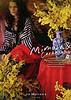 JO MALONE Mimosa & Cardamom 2015 UK 'A new bohemia awaits...'