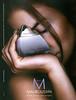 MAUBOSSIN Moi 2009 Russia 'Новый аромат для женщин'