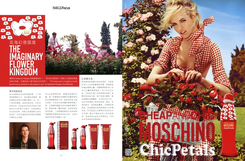 MOSCHINO Cheap and Chic 2014 Hong Kong spread (advertorial Image) 'The imaginary flower kingdom'