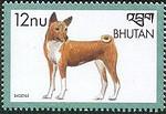 bhutan basenji stamp