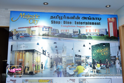 Majestic-City-220918-puthinammedia (5)