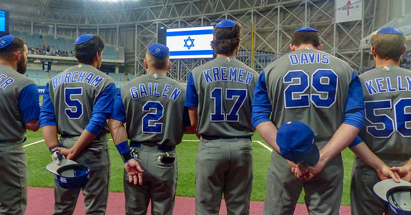 Israel-Baseball-Heading-Home-2
