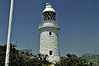 AUSTRALIA - CAPE NATURALISTE LIGHTHOUSE - Located in the extreme southwestern corner of the country, the lighthouse is built of local limestone in a 20 metres high tower. The range of the light is 25 miles.