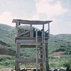 Security tower-Da Nang 1966