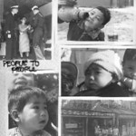 Okinawa 1964