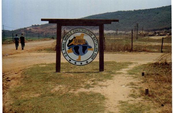 Camp Hoover Main Entrance