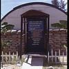 Camp Shields, Chu Lai