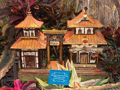 model of the Japanese Theater from the 1909 Alaska Pacific Yukon exposition, US Botanic Garden