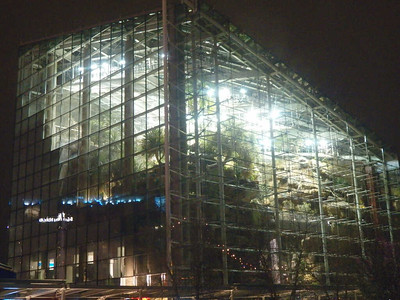 The National Aquarium at night