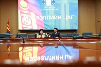 2020 оны аравдугаар сарын 6. Гадаад харилцааны сайд Н.Энхтайвангийн урилгаар Япон улсын Гадаад хэргийн сайд Мотэги Тошимицү Монгол Улсад албан ёсоор айлчлах талаар  мэдээлэл хийлээ.  ГЭРЭЛ ЗУРГИЙГ Д.ЗАНДАНБАТ/MPA