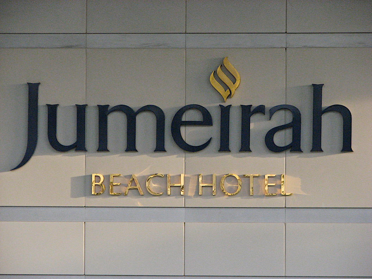 The Jumeirah Beach Hotel in Dubai.  We'll stay here two nights.