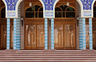The Jaleel Al-Khayaat Mosque (جامع جليل الخياط) in Erbil.