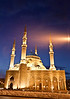 Beirut's Mohammad Al-Amin Mosque, located at Martyr's Square, is in some ways emblematic of downtown Beirut as a whole. Like much of the city, it was erected by Lebanon's assassinated Prime Minister Rafik Hariri, a billionaire businessman who was instrumental in the reconstruction and renovation efforts following the Lebanese Civil War.