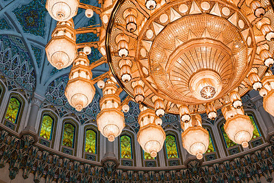 Chandelier, Sultan Qaboos Grand Mosque, Muscat