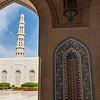 Sultan Qaboos Grand Mosque, Muscat