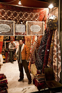 A carpet seller's shop in the Hamadia Souq.