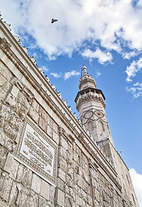The outer wall of the Umayyad Mosque.