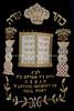 Chabad of Strathavon, Jewish Life Centre