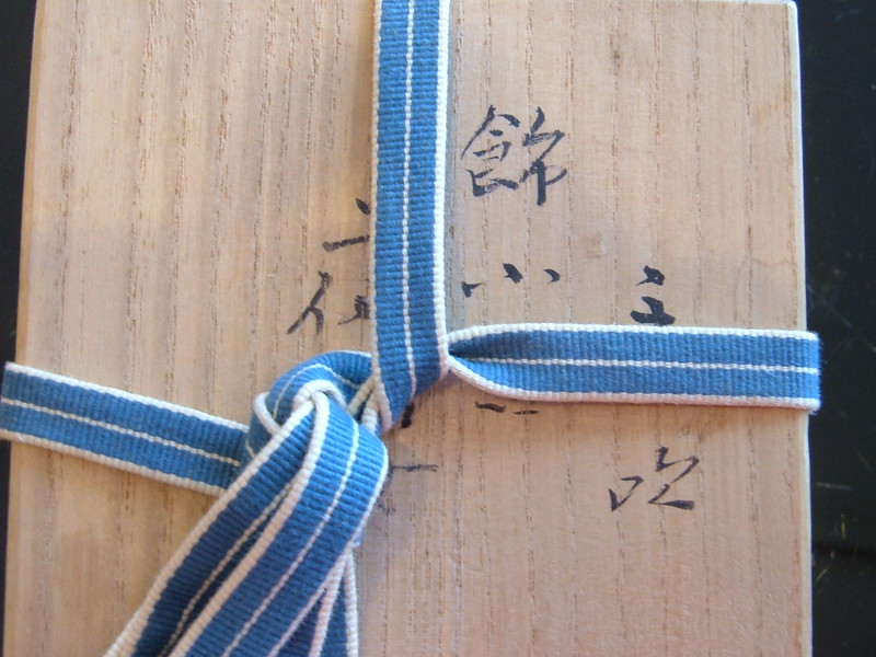 Kyohei Fujita presentation box detail