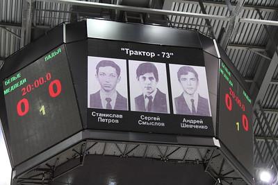 В течение трёх дней в челябинском дворце спорта Юность будет проходить турнир с участием четырёх команд Молодёжной хоккейной лиги.